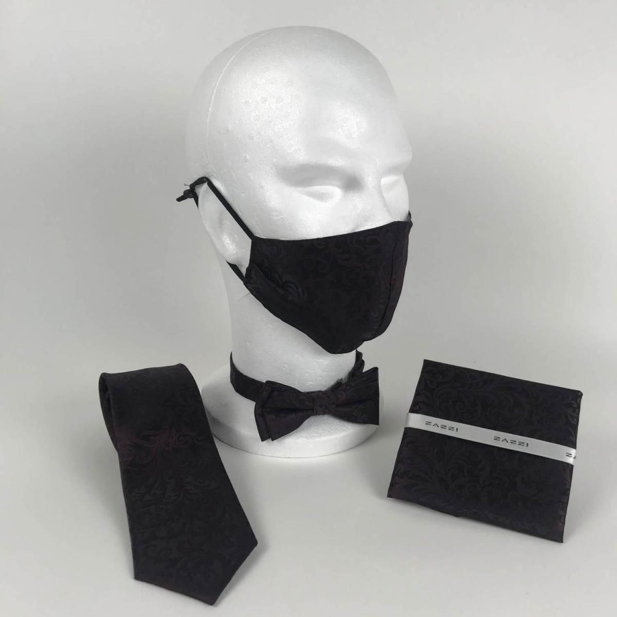 B1998 17 Black FM. scaled - - Con Murphys Menswear