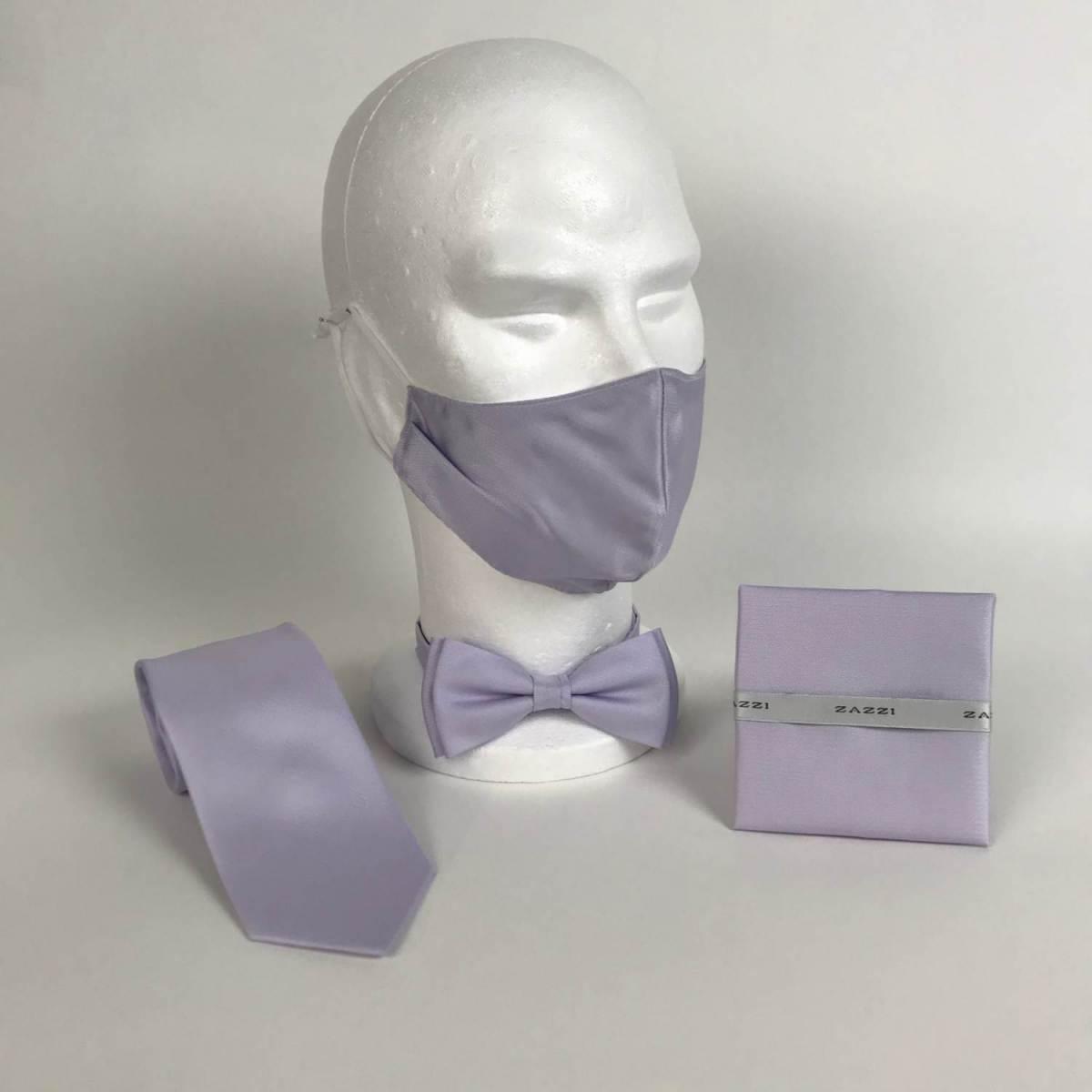 B4252 15 Lilac FM scaled - - Con Murphys Menswear